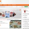 Gesproken boeken toegankelijk via internet